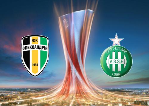 Oleksandria vs Saint-Etienne -Highlights 7 November 2019