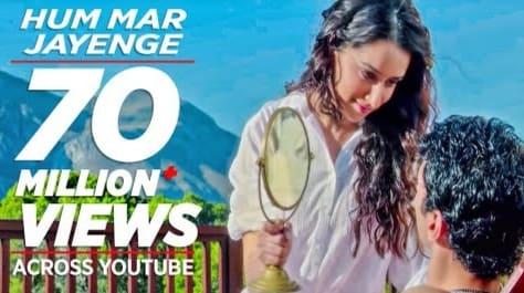 Hum Mar Jayenge Lyrics, Tulsi Kumar, Arijit Singh, Aashiqui 2, Irshad Kamil