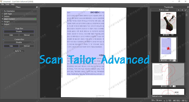ScanTailor margin settings and tablet aspect ratio