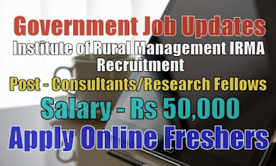 IRMA Recruitment 2020