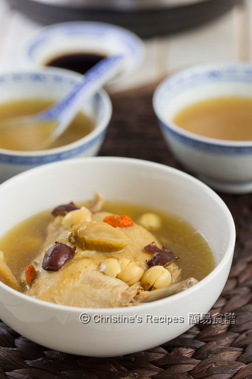 花旗參杞子雞湯 Gingseng Goji Chicken Soup01