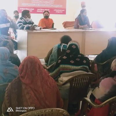 उपजिलाधिकारी ने की महिला सहायता समूह व आंगनबाड़ी कार्यकर्ताओं के साथ बैठक