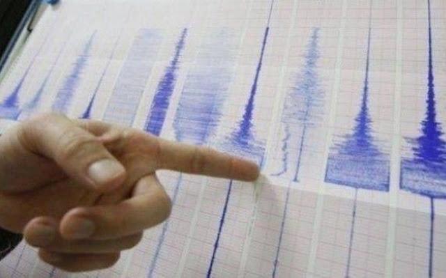 LATINOAMÉRICA: Un temblor de 6,7 de magnitud sacudió la zona fronteriza entre Panamá y Costa Rica.