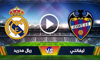 مشاهدة مباراة ليفانتي وريال مدريد بث مباشر بتاريخ 22-08-2021 الدوري الاسباني