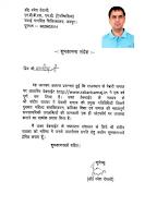 Dr. Ramesh Dewasi