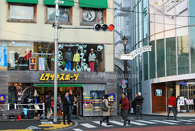 Entrance to Harajuku Street