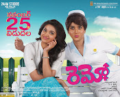 remo movie wallpapers gallery-thumbnail-3