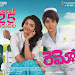 remo movie wallpapers gallery-mini-thumb-3