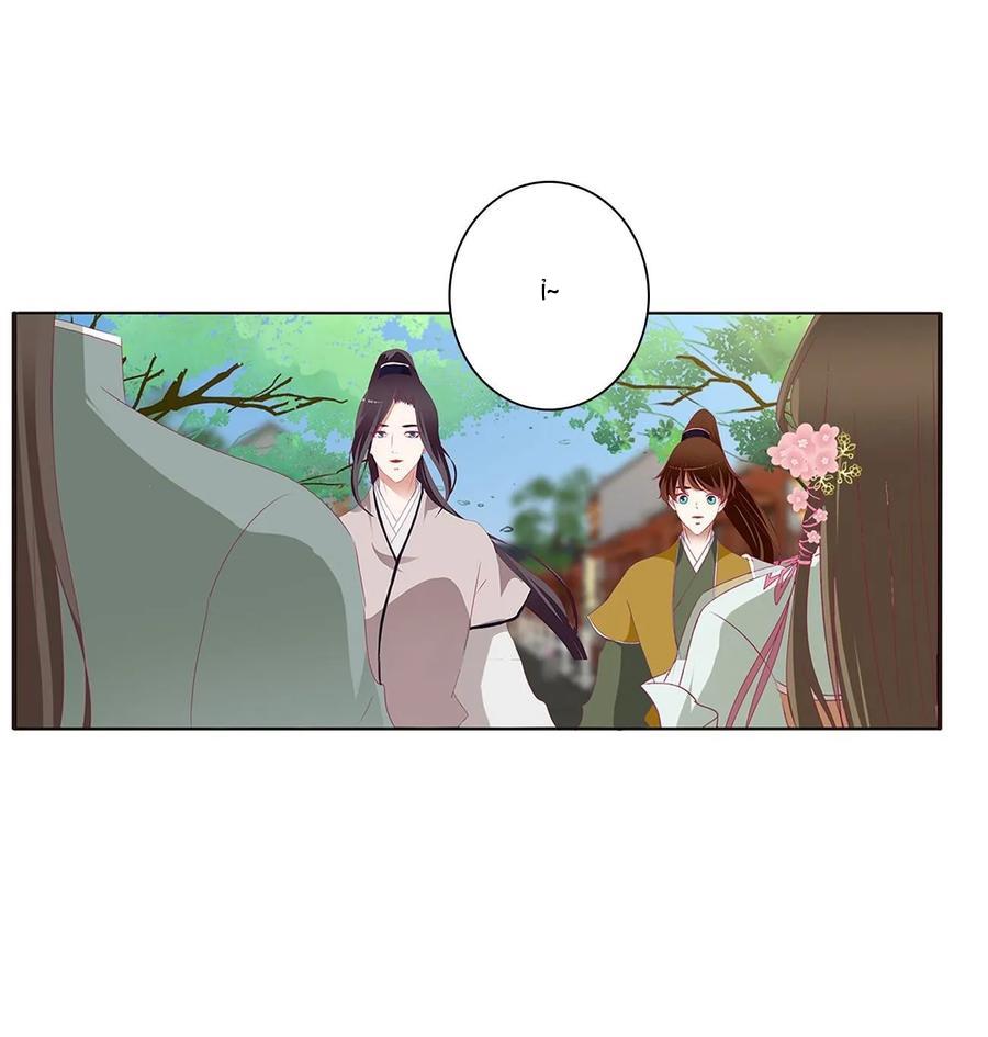 Thông Linh Phi chap 563 - Trang 17