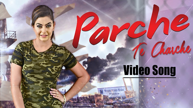 Parche Te Charche | New Punjabi Song | Nisha Bano | Latest Punjabi Songs 2017 | Yellow Music