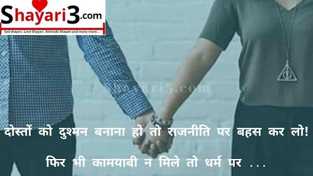 100+ Best Ghalib Shayari in Hindi | Mirza Ghalib Shayari in Urdu 2020