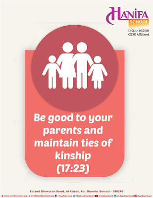 Be good to your parents and maintain ties of kinship (Quran17-23) by Ummat-e-Nabi.com