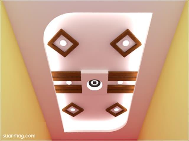 اسقف جبس بورد للصالات مستطيلة 9 | Gypsum Ceiling For Rectangular Halls 9