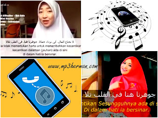 Download Mp3 Ringotne SMS dan Telepon Kun Anta Humood AlKhudher Mp3Herman