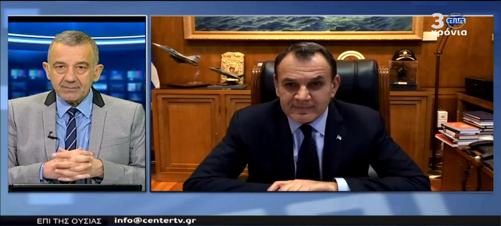 Ο ΥΕΘΑ για Ελληνοτουρκικά και σχέσεις με ΗΠΑ