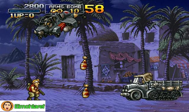 لعبة حرب الخليج metal slug للكمبيوتر الشخصي