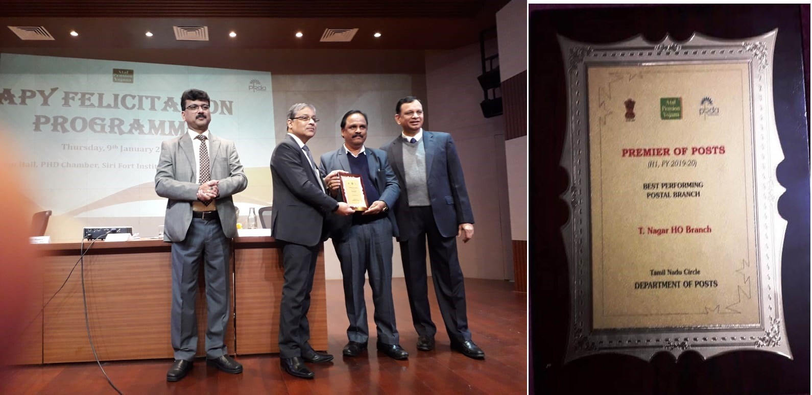Chief Postmaster, Chennai GPO received an award 'Premier of Posts