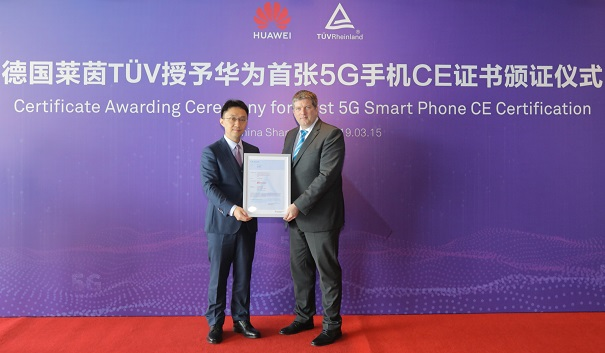Huawei Mate X Received the World's First 5G CE Certificate by TÜV Rheinland