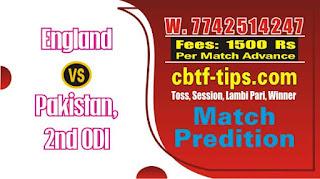Pak vs Eng Prediction 2nd ODI Match Prediction Tips by Experts Eng vs Pak