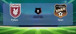 «Рубин» — «Урал»: прогноз на матч, где будет трансляция смотреть онлайн в 15:30 МСК. 15.08.2020г.