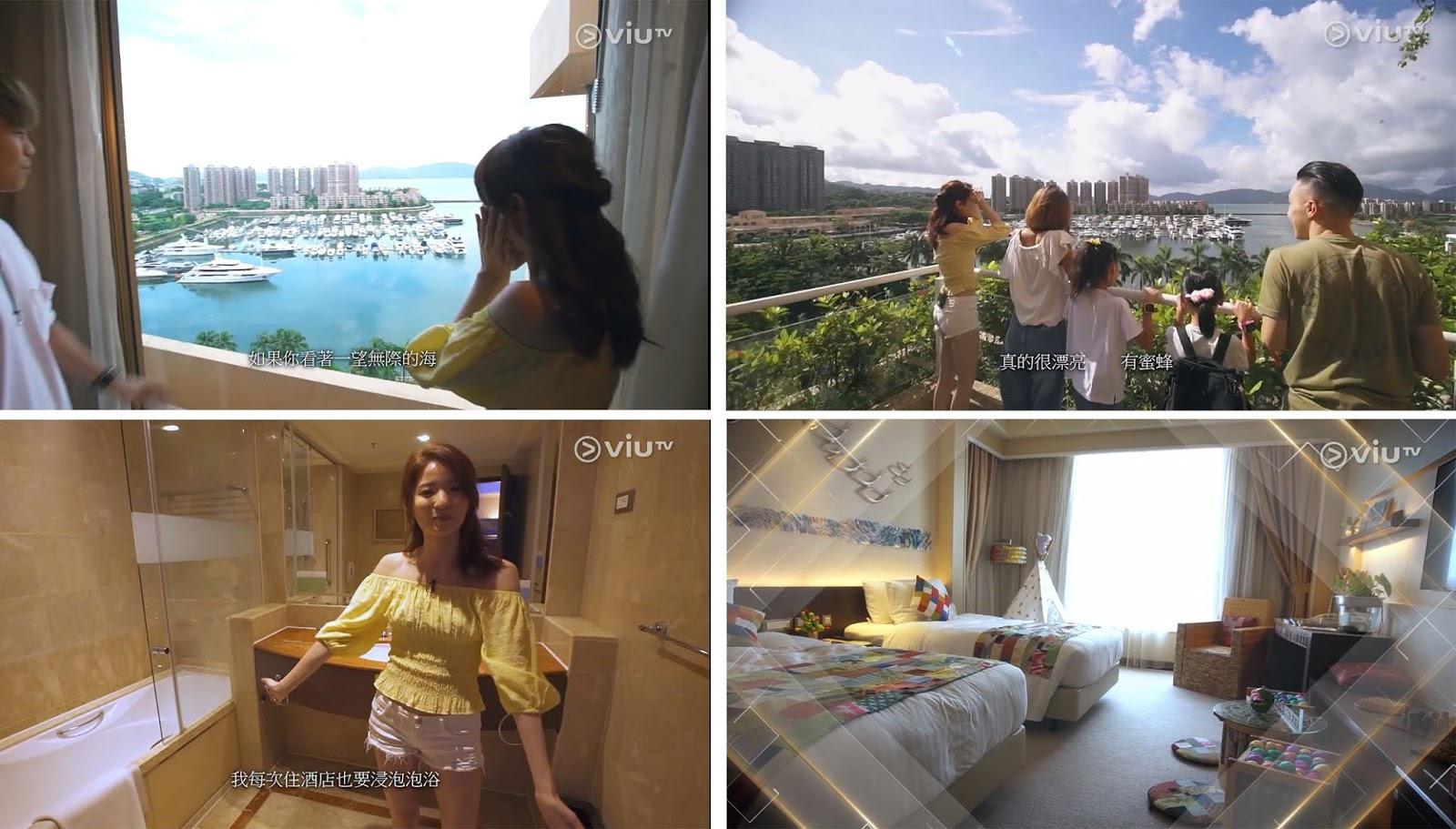 「網購FUN享」: 【香港親子Staycation】屯門黃金海岸酒店 -ViuTV介紹 vs 官方資料