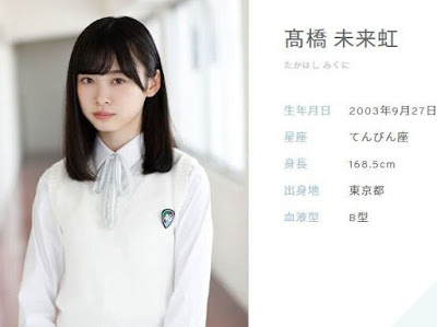 Takahashi Mikuni dating scandal Hinatazaka46 Graduation