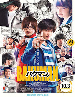 Bakuman (2015) online y gratis