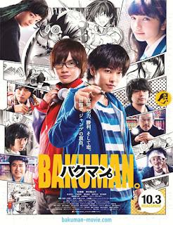 Bakuman (2015) [Vose]