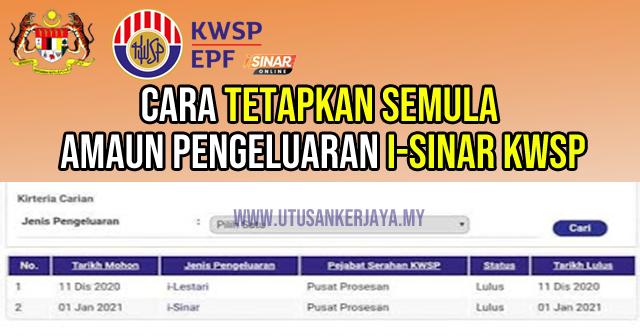Info Kwsp Anda Tersilap Letak Jumlah Pengeluaran Ikuti 6 Langkah Tetapkan Semula Permohonan Pengeluaran Rm10 000 Kwsp