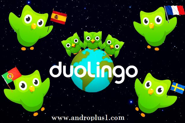 تطبيق Duolingo Full  لتعلم اللغات مجاناً النسخة المدفوعة