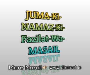 JUMA-Ki-NAMAZ-Ki-Fazilat-Wa-MASAIL