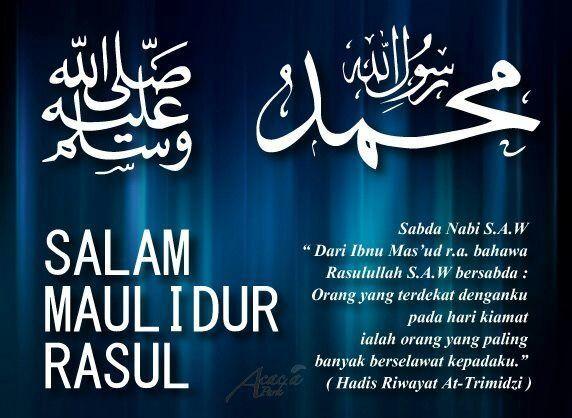 Salam Maulidur Rasul 1439/2017H