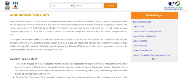 Janani Suraksha Yojana online portal