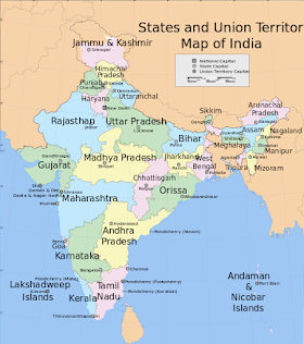 1956 के बाद बने भारत के नए राज्य और केंद्र शासित प्रदेश (Formation of New States and Union Territories After 1956)