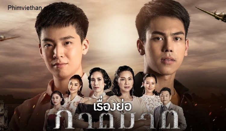Phim huynh đệ tương tàn Thái Lan