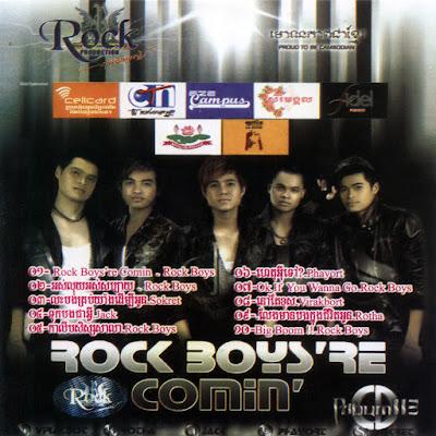 Rock CD Vol 113