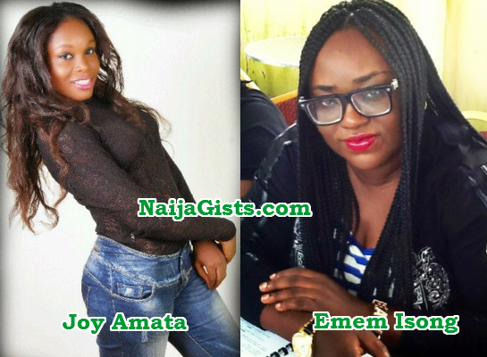 emem isong feature students movies
