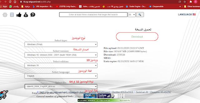 تحميل نسخة ويندوز 10 برو بأحدث التحديثات 1600 تحميل ويندوز باخر التحديثات 1600