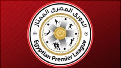 مباراة اسوان وسيراميكا ماتش اليوم مباشر 2-2-2021 والقنوات الناقلة في الدوري المصري