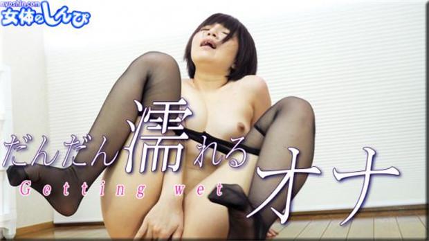 Nyoshin n2065 女体のしんぴ n2065 かな / だんだん濡れるオナ / B:..