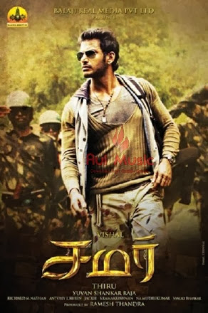 Poster Of Samar Full Movie in Hindi HD Free download Watch Online Tamil Movie 720P
