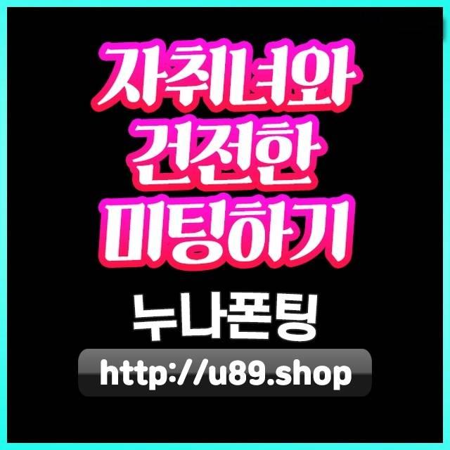 서해대학막국수