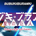 Review Bubuki Buranki 2nd (fall 2016)