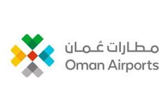 مطارات عمان Oman Airports شركة العمانية لإدارة المطارات – وظيفة شاغرة