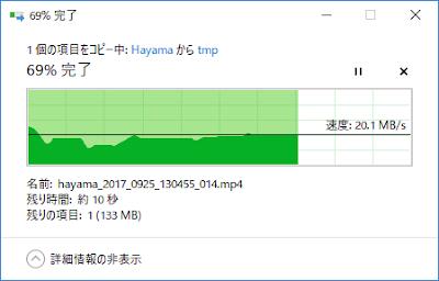11an-upload
