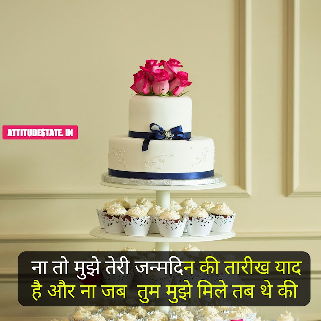 birthday attitude status hindi