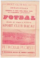 Primul meu meci de fotbal vazut pe stadion: SC Bacau - Petrolul Ploiesti 3-2