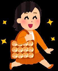 痛バッグを持つ人のイラスト(オレンジ)
