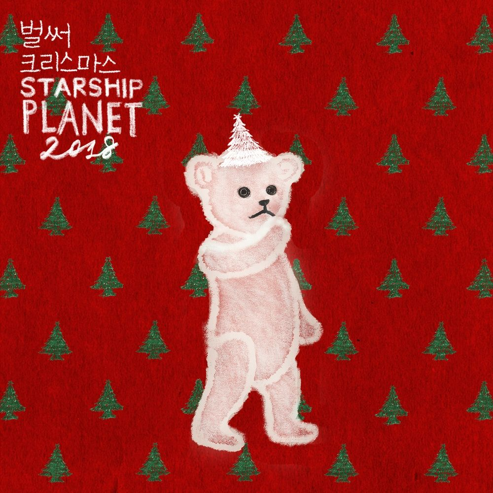 K.Will, SOYOU, BOYFRIEND, MONSTA X, WJSN, YU SEUNGWOO – STARSHIP PLANET 2018 (Christmas Time)