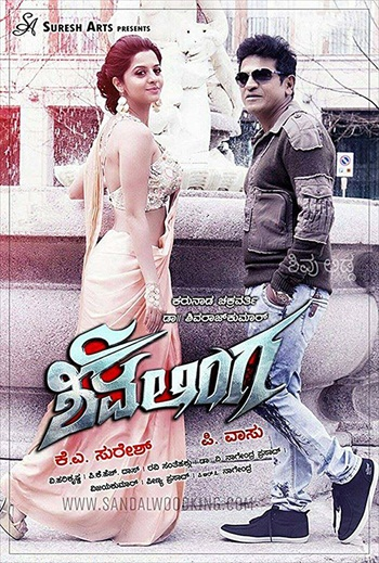 Shivalinga 2016 UNCUT Dual Audio Hindi 720p HDRip 1GB